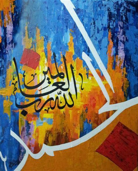 964 best islamic arabic art images on pinterest islamic 72 best arabische kalligrafie arabic calligraphy images