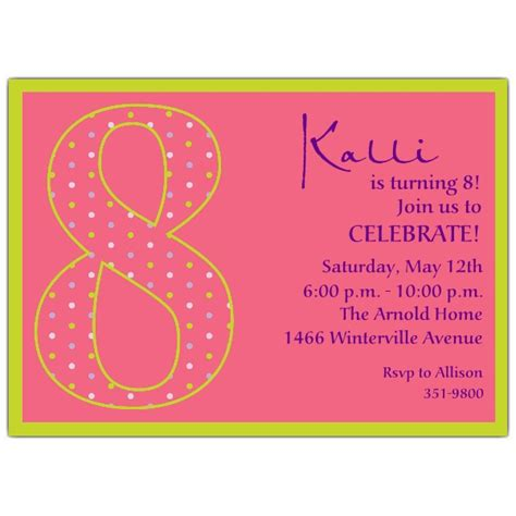 8th birthday girl dots invitations paperstyle