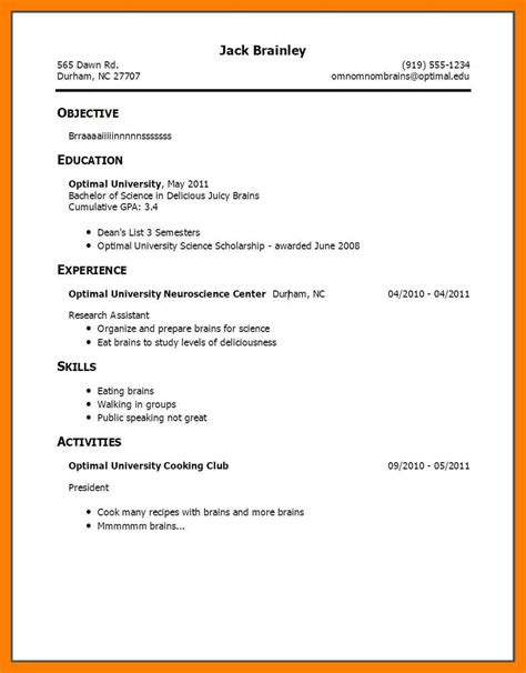 6 resumes no experience self introduce