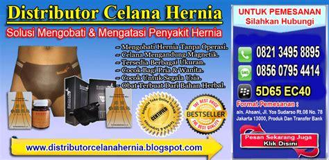 Celana Pengobatan Hernia distributor celana hernia pengobatan hernia alami