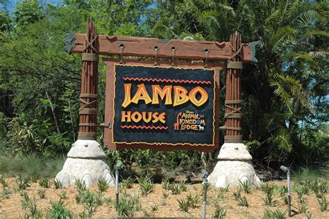 jambo house dad demystifies disney s animal kingdom lodge dad guide to wdw the blog
