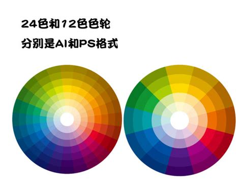 color ring 4 designer color with helper 12 color and 24 color