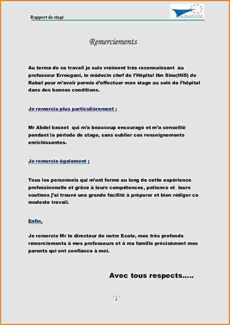 Exemple Lettre De Remerciement Bénévole 7 Exemple Remerciements Rapport De Stage Lettre De Demission