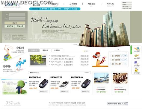 Free Korean Fashion Digital Products Company Website Design Templates Psd Web Design File Products Website Templates