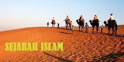 Biografi Intelektual Spiritual Muhammad sejarah islam adalah sejarah agama islam mulai turunnya wahyu pertama white spiritual boy