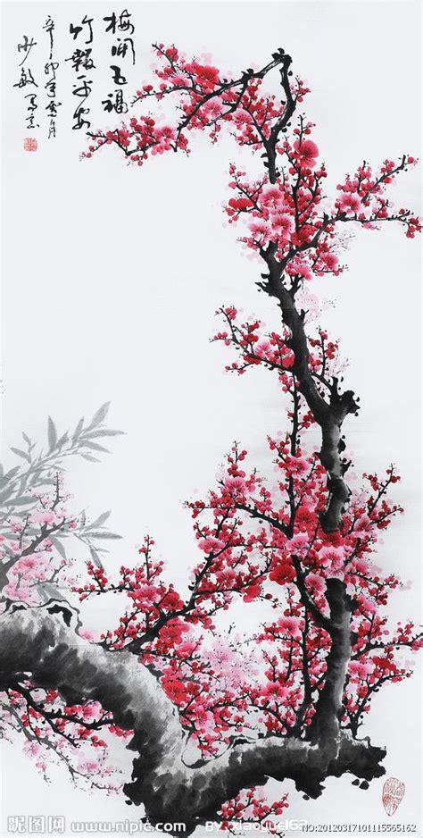Paint Ideas For A Small Bathroom Best 25 Cherry Blossom Wallpaper Ideas On Pinterest