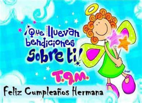 imagenes chistosas de cumpleaños para mi hermana tarjetas de cumplea 241 os para mi hermana frases de cumplea 241 os