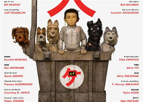 wes isle of dogs wes is animated again in isle of dogs trailer geekfeed