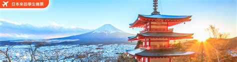 學生機票優惠 日本學生機票 工作假期優惠 東京 大阪 名古屋