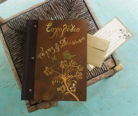 Handmade Wedding Book - custom wedding guest book totally handmade and handpainted