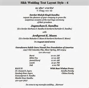 help traditional punjabi wedding card page 2
