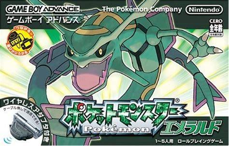 emuparadise pokemon emerald pok 233 mon emerald version 2004 by game freak gba game