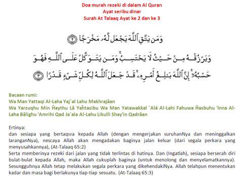 download mp3 ayat al quran untuk ibu hamil ayat kursi duas pinterest