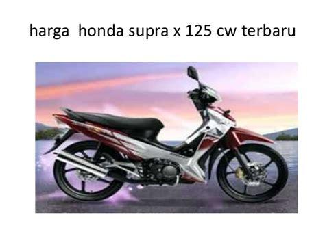Sparepart Honda Supra X 125 Cw supra x 125 cw 2011 cari info dan review terbaru motor