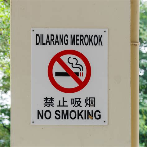 no smoking sign wiki file malaysia prohibition signs no smoking sign 01 jpg