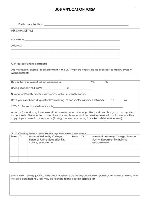 blank job application form template uk templates