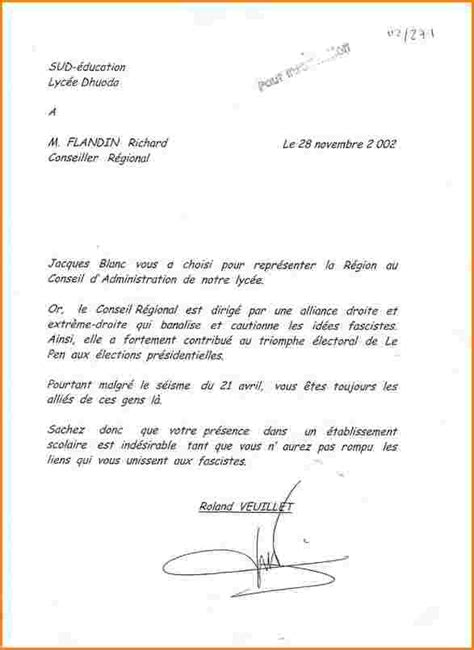 Exemple De Lettre Administrative Education Nationale 8 Lettre De Demission Lyc 233 E Lettre De Demission