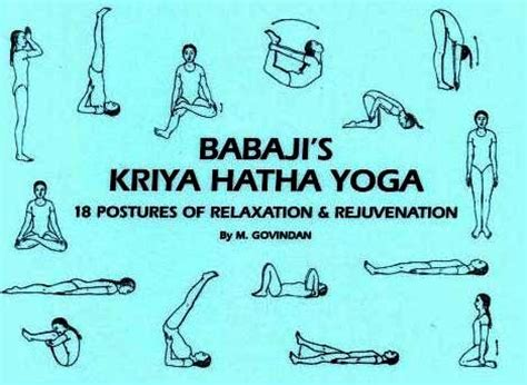Leg Pain When Standing by Kriya Yoga Poses Work Out Picture Media