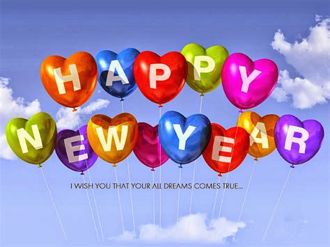 happy new year of the happy new year sms 2017 2017 year sms