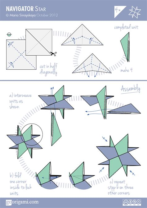 How To Make A Paper 16 - origami cool origami http