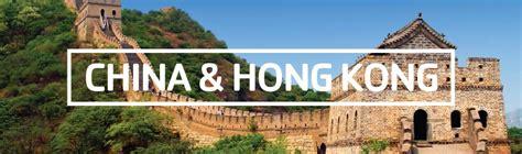 student travel to china and hong kong book cheap flights hotel tours to china and hong kong