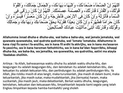 do a qunut mp3 bacaan doa sholat dhuha arab dan mp3 setelah dan saat