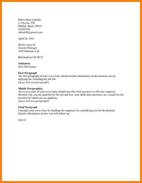 cover letter for any position application letter for any vacant position www