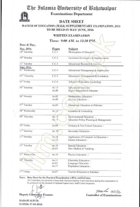 supplementary b form iub b ed m ed supplementary exams date sheet 2015 2016