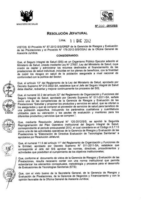 norma tcnica normas que regulan el proceso directiva administrativa que norma el proceso de