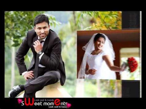 Wedding Album Songs Malayalam malayalam wedding album