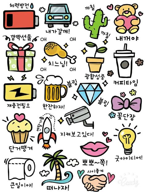 printable korean stickers 57 best my sticker print images on pinterest bujo free