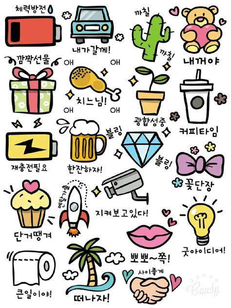 printable korean stickers 57 best my sticker print images on pinterest bujo free