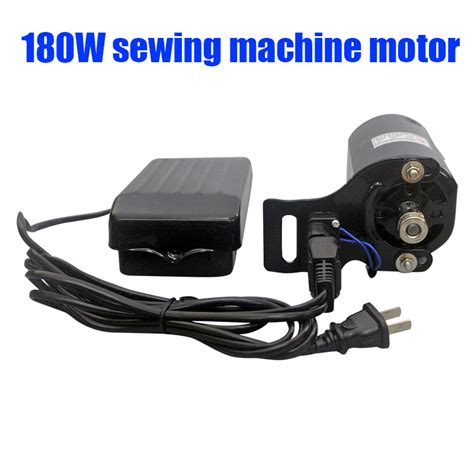 machine motor 180w sewing machine motor 0 9a 220v domestic household