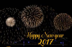 best happy new year 2017 gif image picture for
