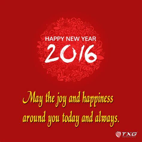 new year 7 february happy new year 2016 txg compression socks