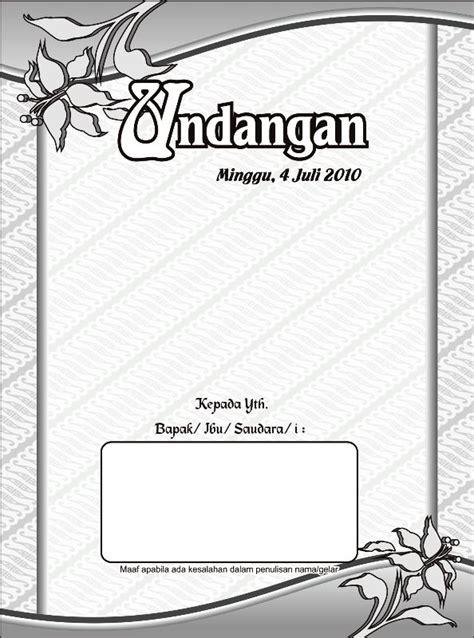 template undangan elegan download desain undangan pernikahan format vector corel