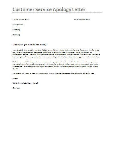 customer service apology letter template formsword word