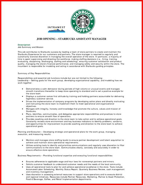 barista resume objective skills for barista resume apa exle