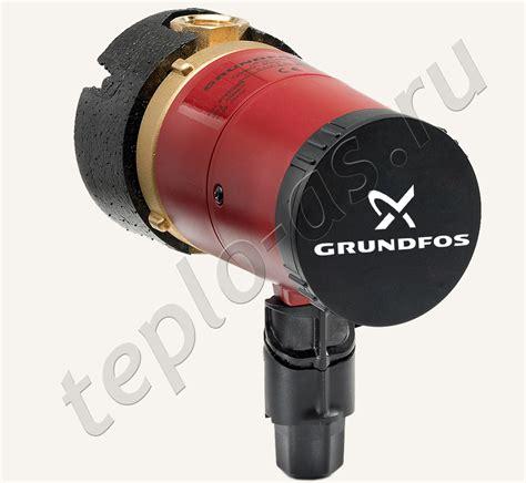 grundfos comfort циркуляционные насосы для систем горячего водоснабжения