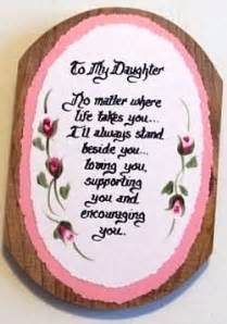 Mother Daughter Plaques Daughter Gift Verse On Wood Plaque