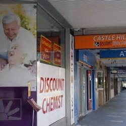 discount drug store castle hill new south wales