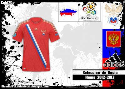 T Shirt Logo Rusa mundial futbol shirts selecci 243 n de rusia 2012 2013