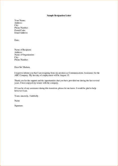 rescind letter rescind resignation letter template