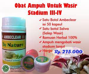 Nama Obat Wasir Herbal nama obat ambeien di apotik