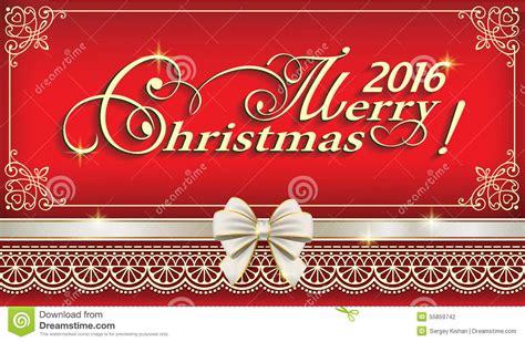 imagenes de merry christmas 2016 merry christmas 2016 stock vector image 55859742