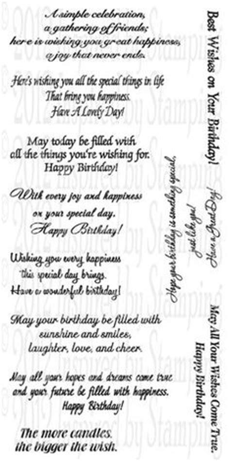 Birthday Card Sentiments Printable Sentiments On Pinterest Birthday Greetings