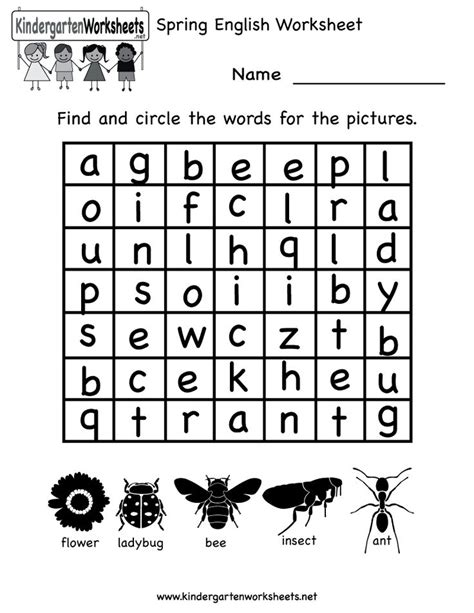 printable worksheets for kindergarten esl 255 best k literacy images on pinterest