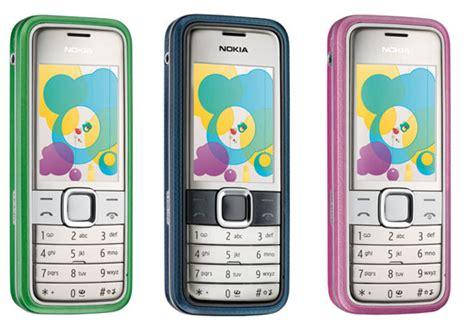 Silikon Nokia 7310 offerta nokia 7310 ita nokia aleama srl