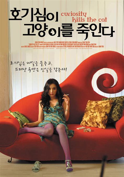 girl peeing on the couch the pee doesn t lie 1 in 4 young korean women smoke the
