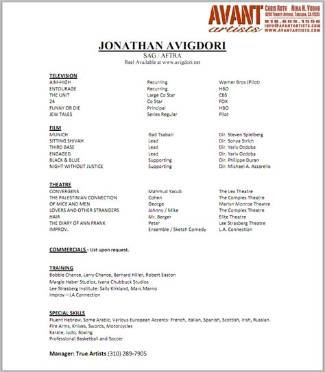 commercial actress resume if you have an agent or manager prepare a resume exactly